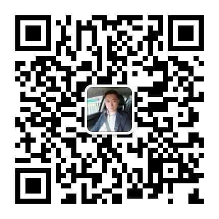 淘宝人群标签的原理解析(电商全平台开店创业日记21)
