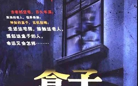 讲中国民间鬼故事的书5篇