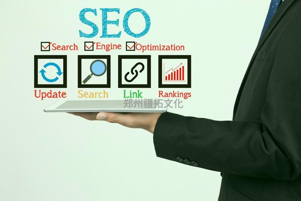 郑州seo:有什么办法可以有效的提升网站的权重?