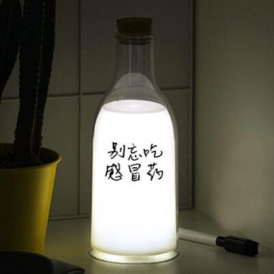 女友礼物:创意留言牛奶瓶小夜灯