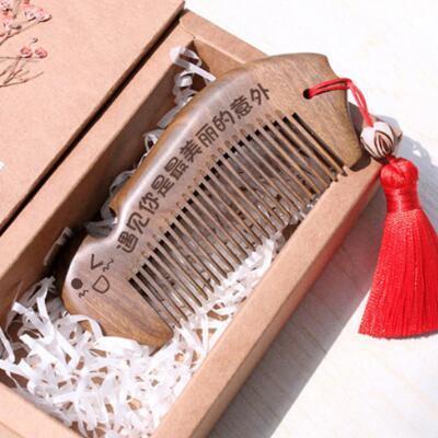 女友礼物:刻字天然绿檀木木梳