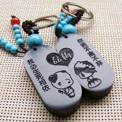 女友礼物:定制黑檀木钥匙扣