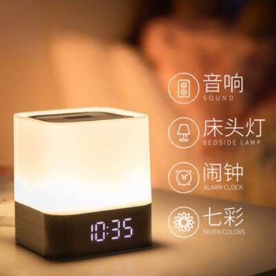 送女朋友的礼物:智能时钟音响台灯