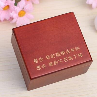 送女朋友的礼物:创意刻字木质音乐盒化妆镜