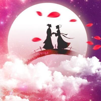 关于七夕情人节的情话