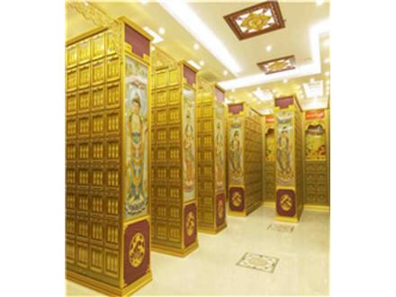 中国的殡葬风俗与文化