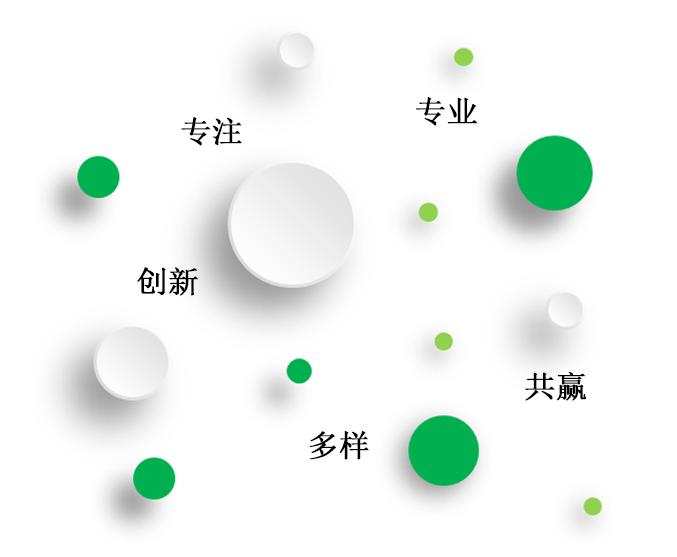 設計理念08-04
