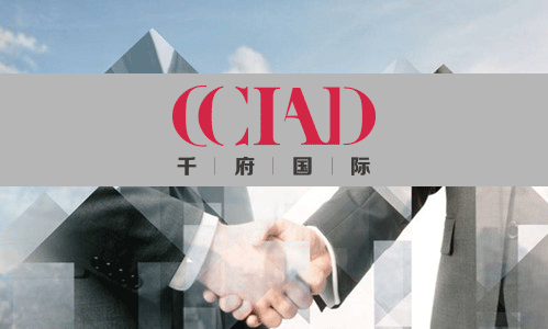 北京世纪千府国际工程设计有限公司02