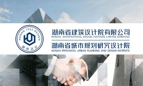 木屋厂家服务客户湖南省设计院