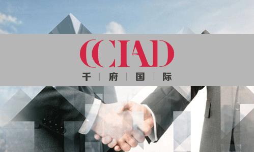 木别墅生产厂家服务客户北京千府国际
