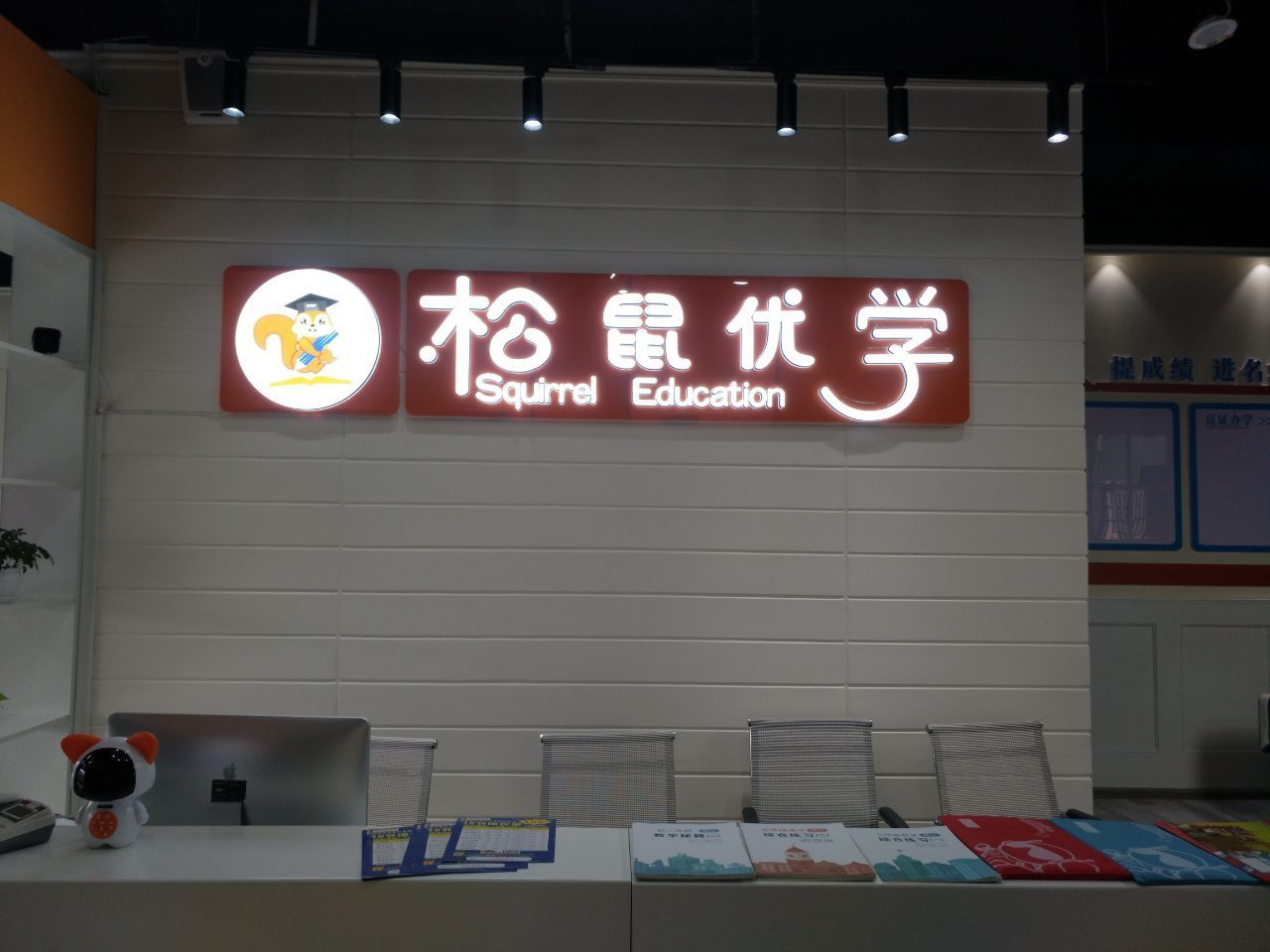 崇州市室内空气检测案例(松鼠优学文化艺术培训学校)