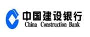 CMA空气检测服务过中国建设银行