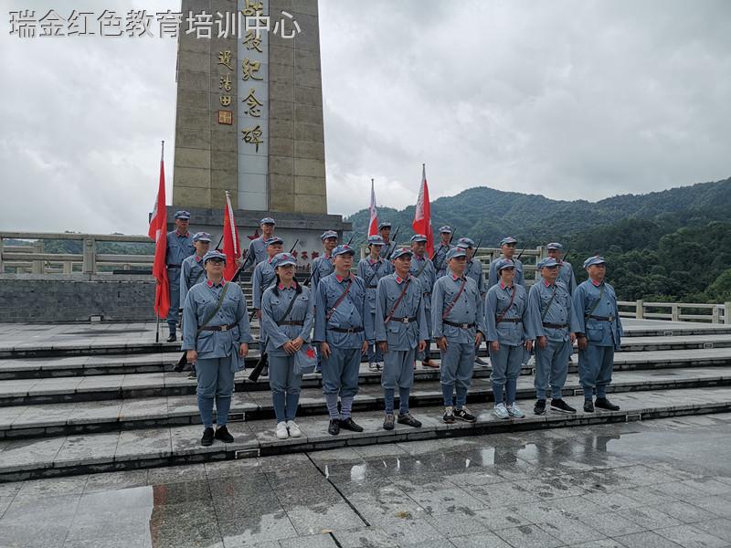 某培训班在长汀松毛岭纪念碑开展活动