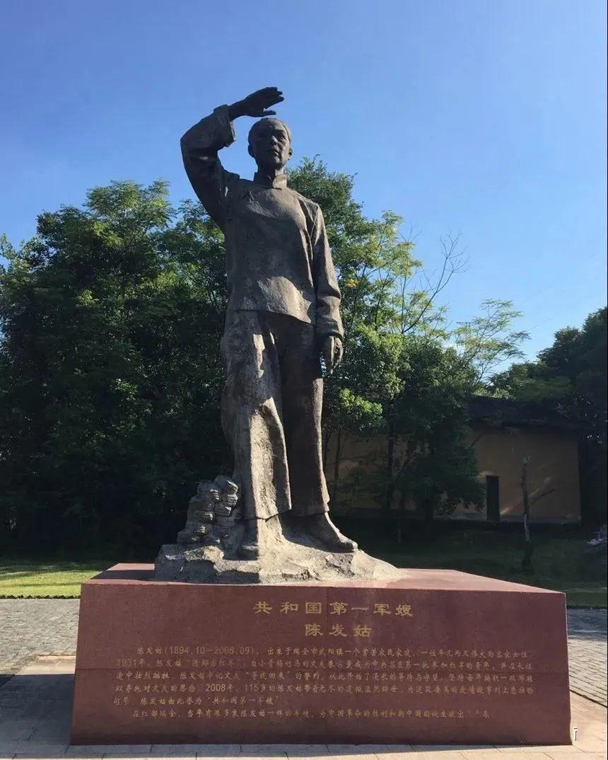 瑞金红色教育基地:共和国第一军嫂陈发姑