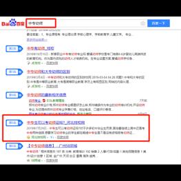 【中专幼师】 - 河北技校网