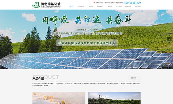 河北锦泓环境工程设备有限公司