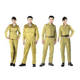凯里工作服制服定做_公司订制工作服