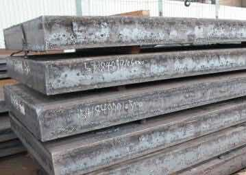 低合金高强度钢锭