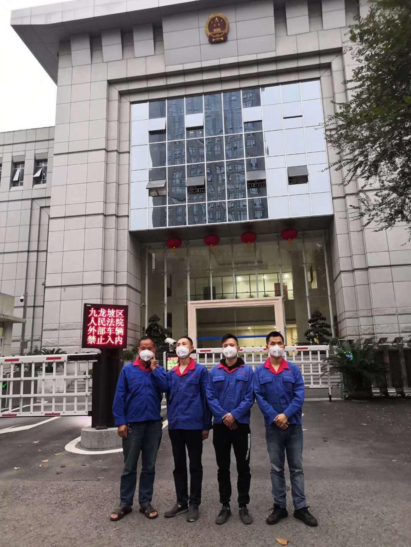 九龙坡区人民法院治理案例