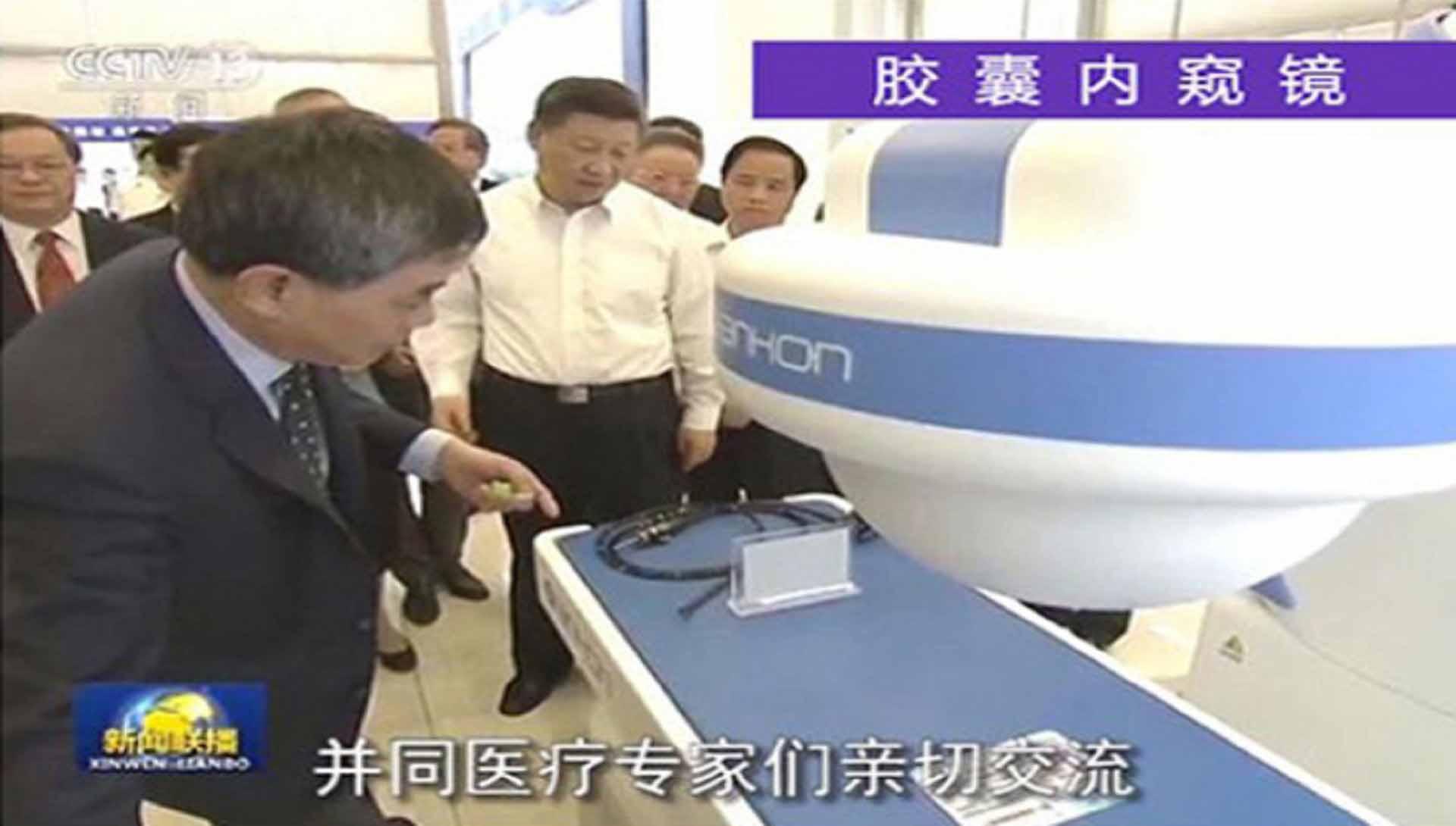 大领导参观过的医疗设备了解一下?
