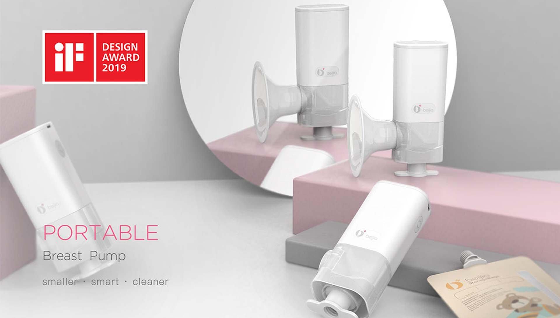 体积小的吸奶器产品设计细节展示
