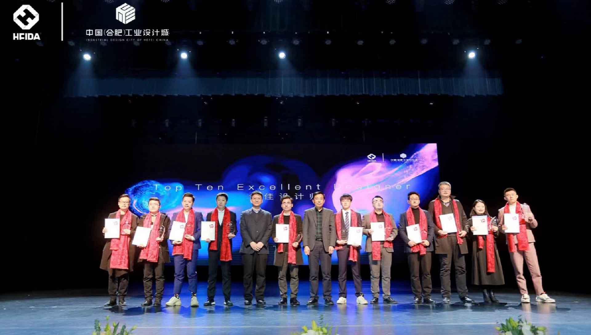 创品工业设计受邀参加江淮汽车产品对接会