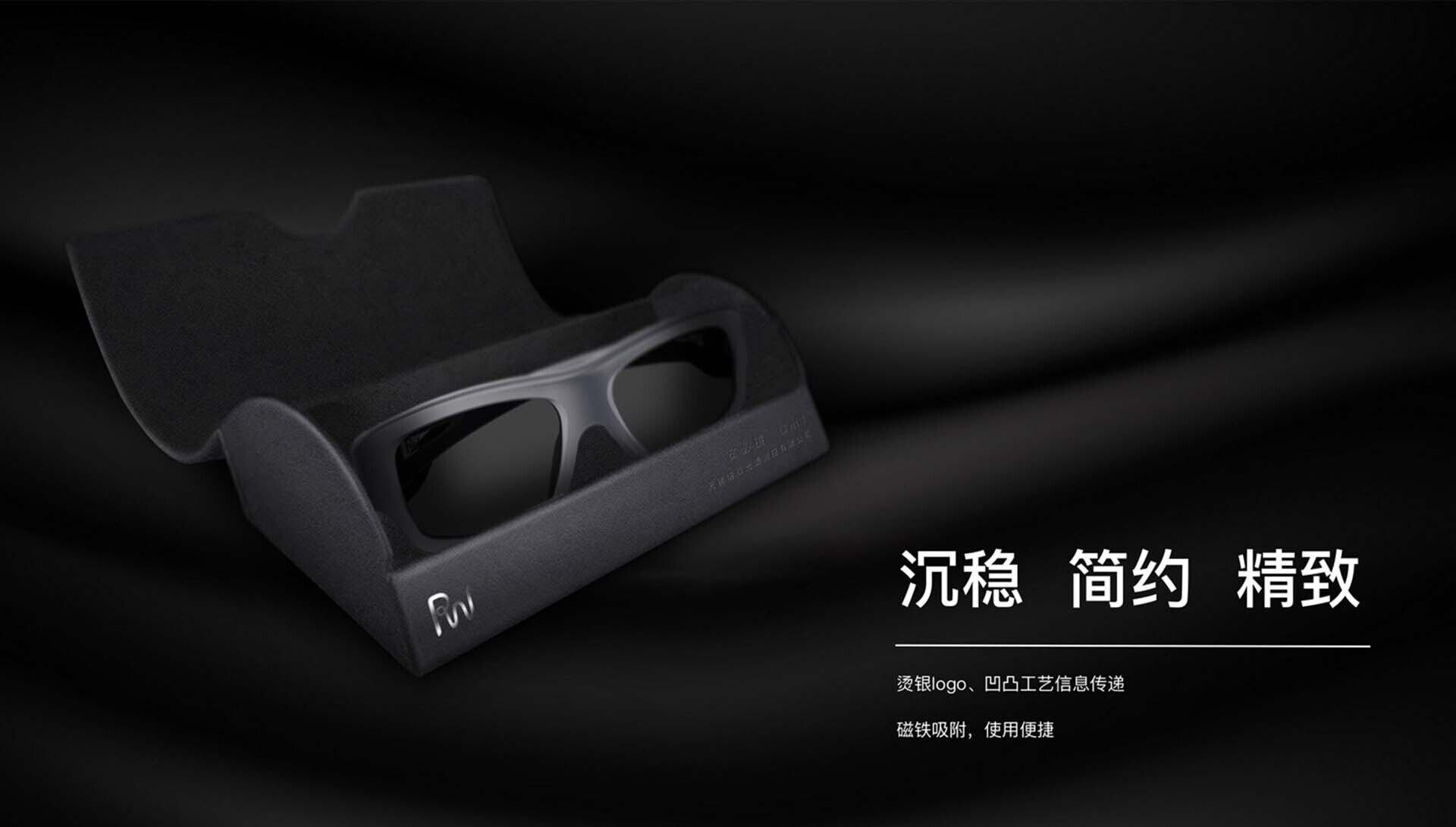 苏州工业设计公司合作新模式
