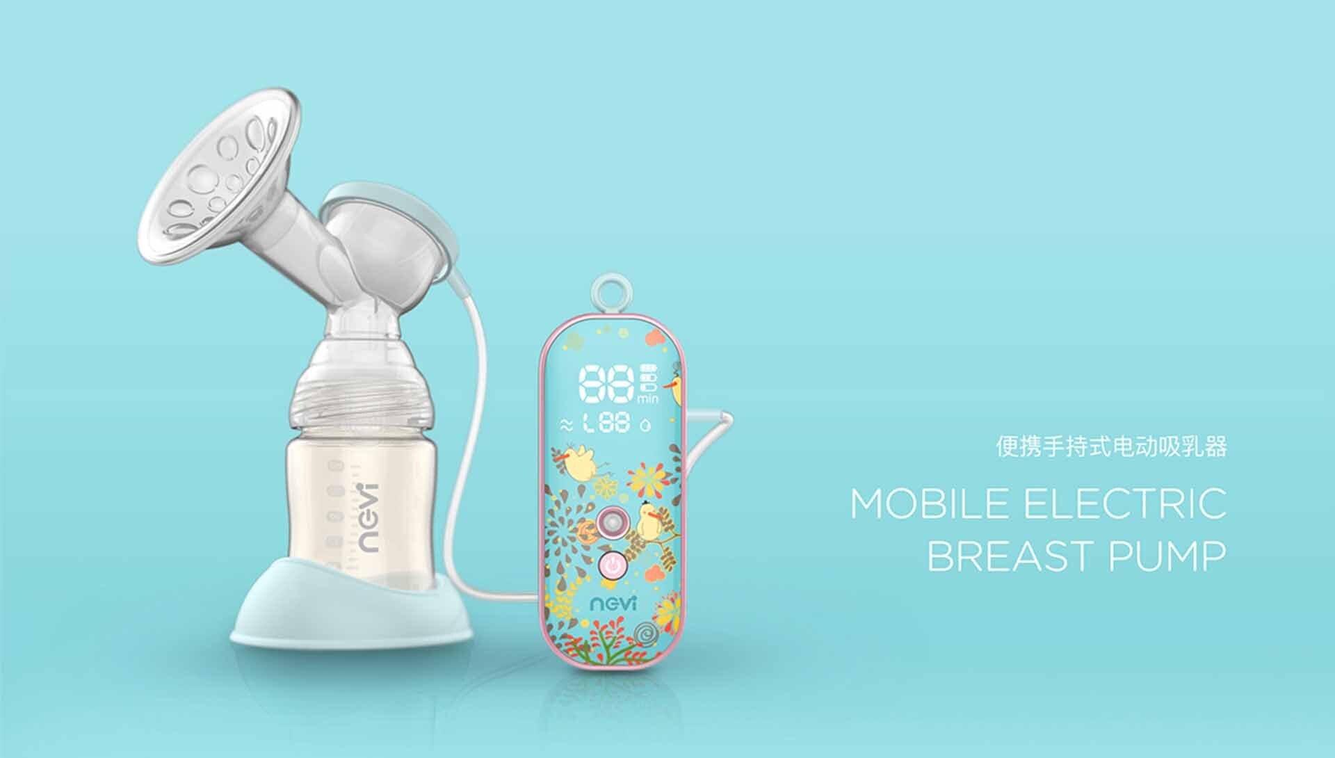 分体式便携吸奶器