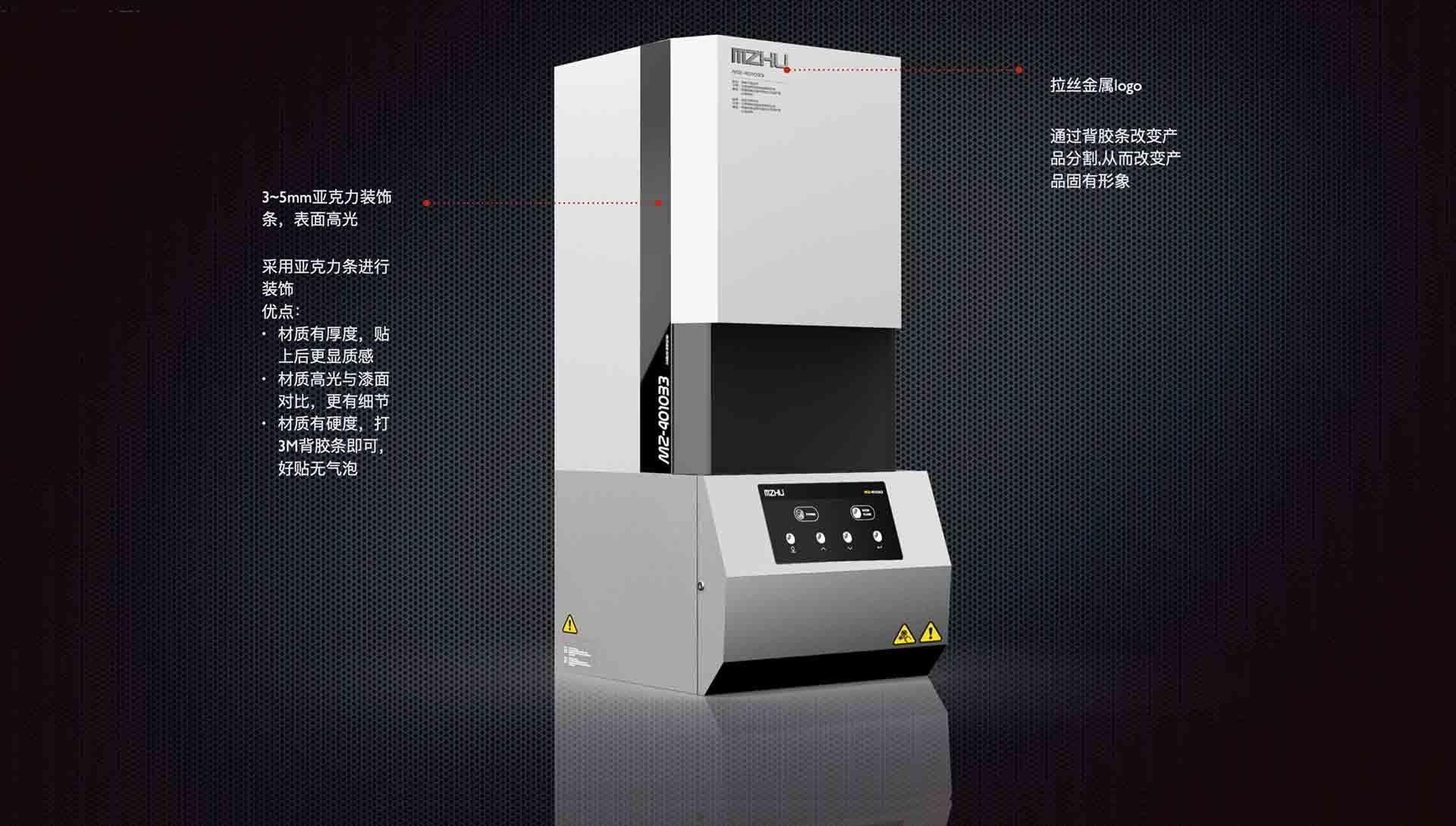 硫化测试仪