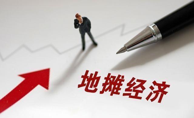地摊经济是人间烟火 是中国的生机
