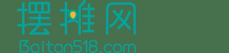 网站logo抬头