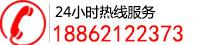 杭州网站优化,杭州seo优化,杭州seo,杭州网站建设,杭州网站制作,新站优化,整站优化