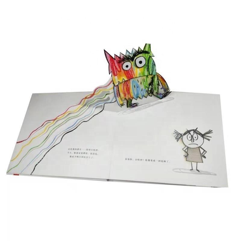 四色胶印专业生产儿童手工立体书工厂定制