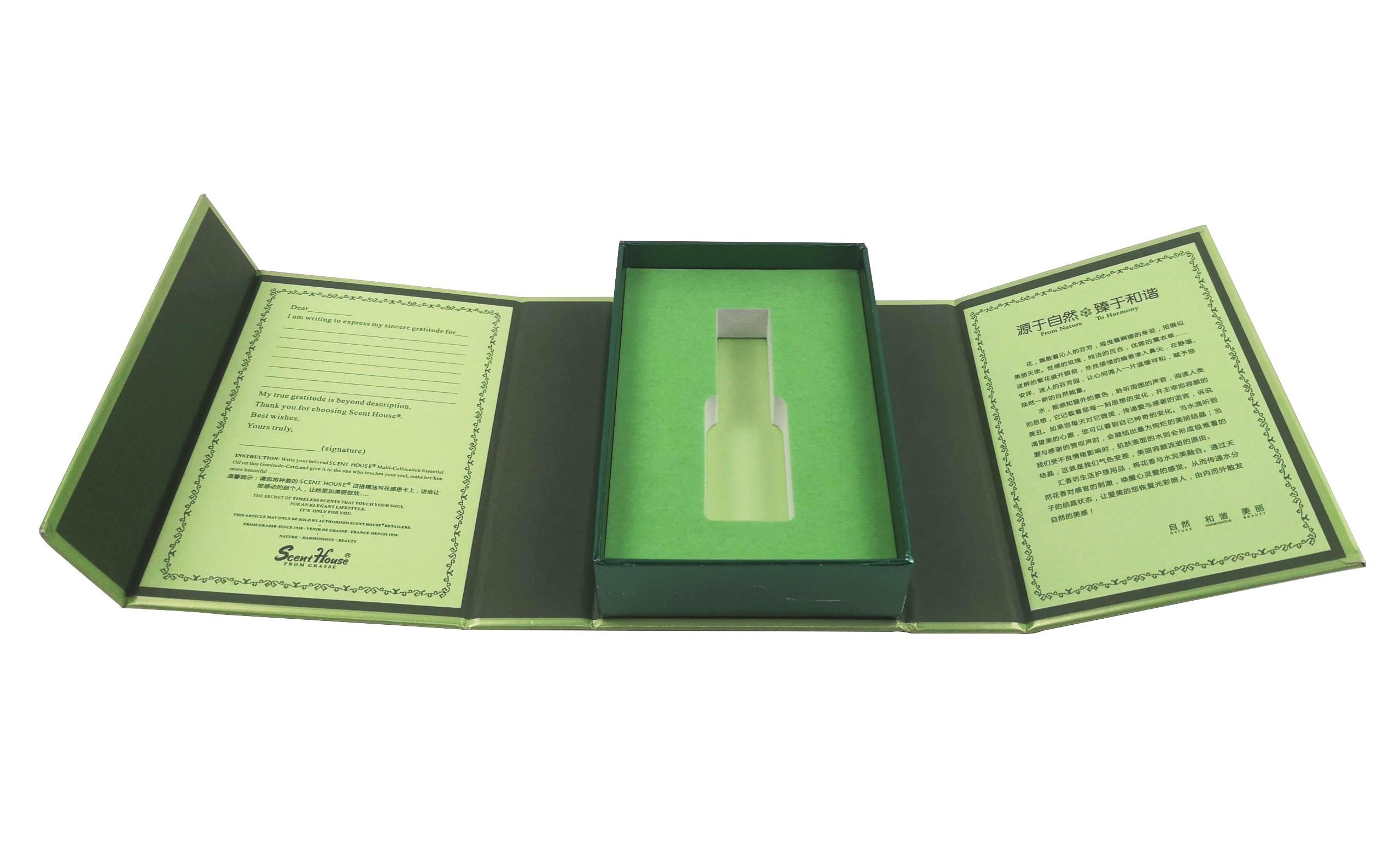 3折叠礼品盒精油礼盒高端礼品套盒