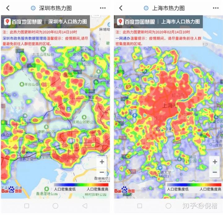 新冠疫情之下,地图可视化能做什么,广东秦泰盛智能化科技有限公司