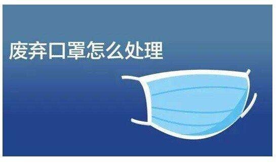 口罩,戴口罩,用餐时口罩放哪,广东秦泰盛智能化科技有限公司