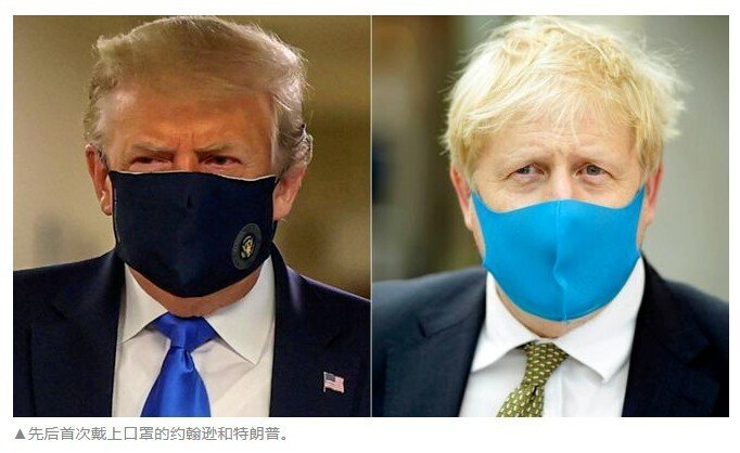 口罩,戴口罩,口罩令,英国疫情,广东秦泰盛智能化科技有限公司