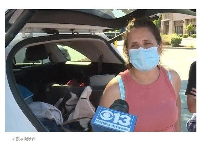 美国女人入店不戴口罩还当许多人面小解,网民:立即让她穿尿不湿