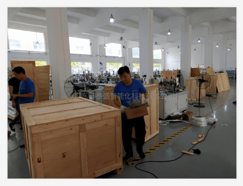 口罩机生产车间,口罩机木箱打包,口罩机现场,广东秦泰盛智能化科技有限公司