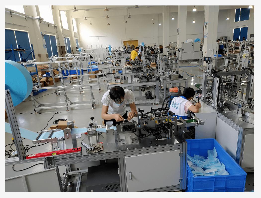 全自动口罩机厂家,东莞全自动口罩机,全自动口罩机环境,广东秦泰盛智能化科技有限公司