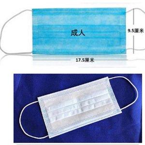 口罩拉力试验机,口罩机,口罩,拉力测试机,广东秦泰盛智能化科技有限公司