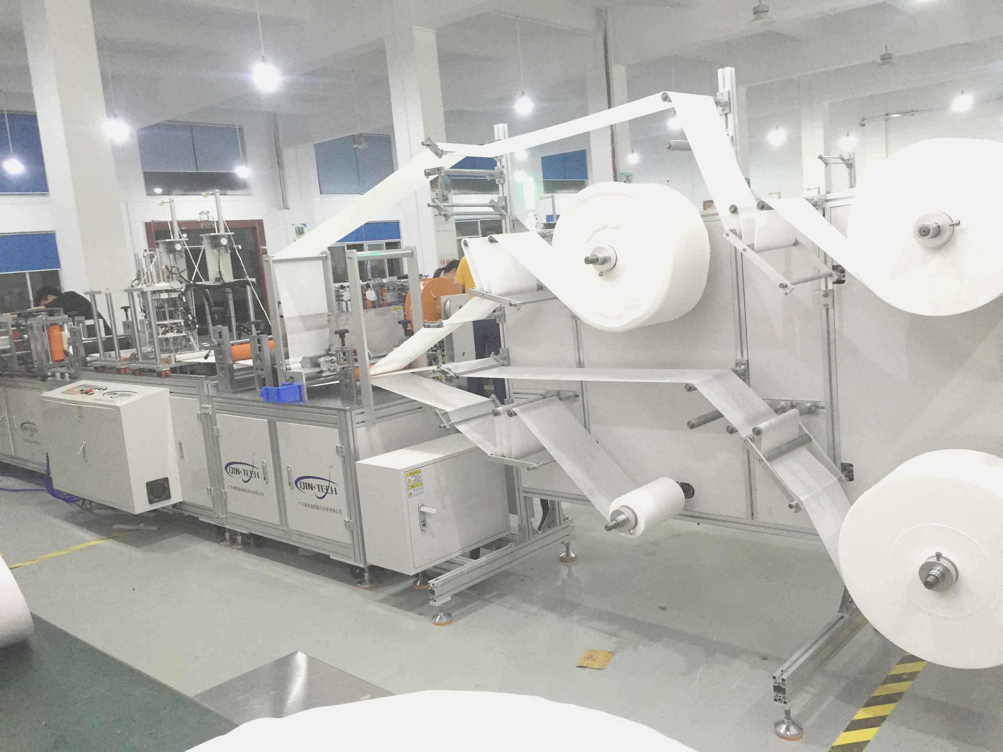 pm2.5口罩机,全自动口罩机厂家