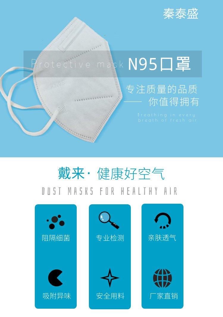N95口罩机厂家讲述KN90口罩与KN95口罩对比和用途
