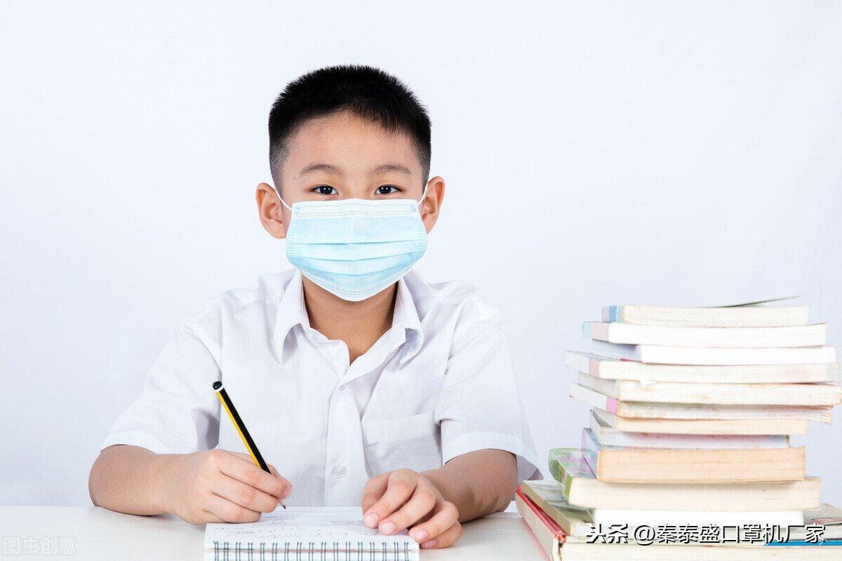 自动儿童口罩机推荐的口罩类型及使用对象