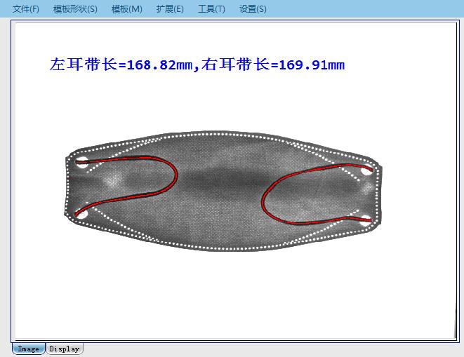 口罩外观检测耳带线长度测量
