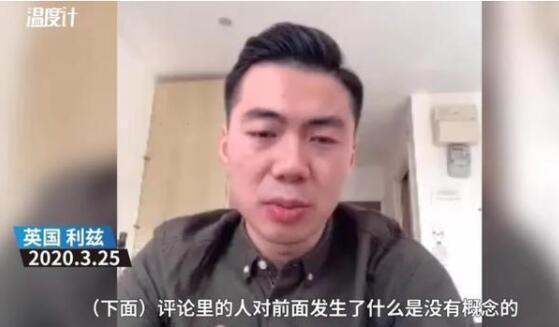 每天为英国网友做一张疫情图表,这位中国留学生火了
