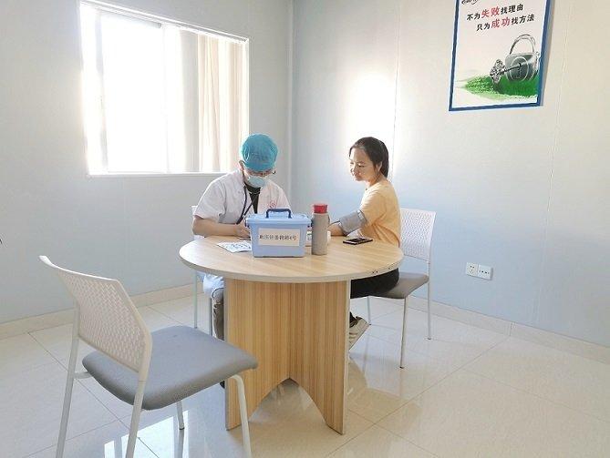 公司年度体检量血压