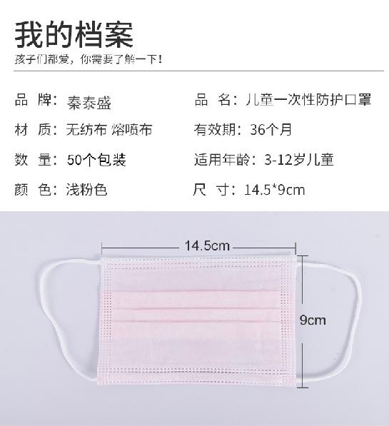 全自动口罩机资讯之好的口罩滤料的三个必要条件