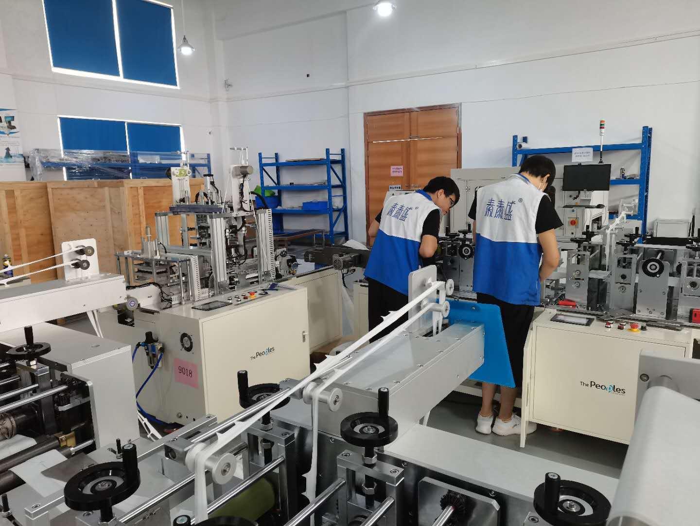 广东KF94鱼型口罩机生产车间环境,全自动口罩机