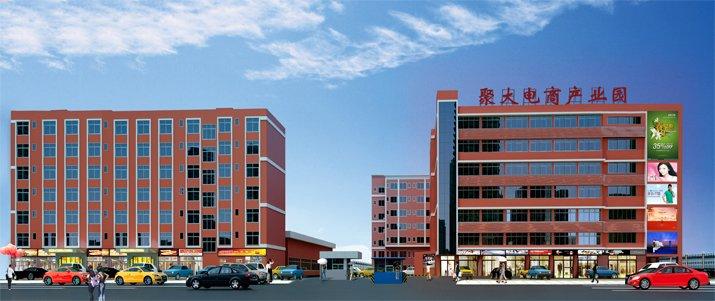 东莞南城聚大电商产业园装修设计透视图 .jpg